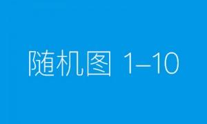 墟落恋爱13部上映时间 墟落恋爱13先容