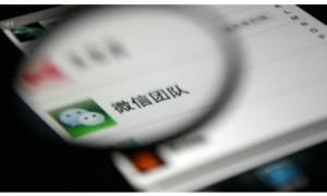 快速增加微信好友方法是什么?